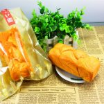 Eric Squishy English Bread Loaf Roll Slow Rising Original Packaging Collection Gift Decor