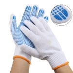 Labour Protection Gloves Rubber Coating Wear-Resisting Durable Working Gloves