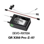 Walkera QR X350 Pro RC Quadcopter Spare Parts Receiver DEVO-RX703A