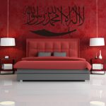 Islamic Wall Sticker Muslim Islam Character Arab Words For Home Decor