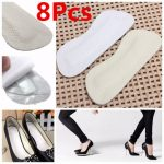 8Pcs Gray Leather Gel Heel Cushion Protector Foot Feet Shoe Insert Pad Insole