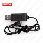 Syma X5C X5SC X5SW RC Quadcopter Spare Parts USB Charger Cable